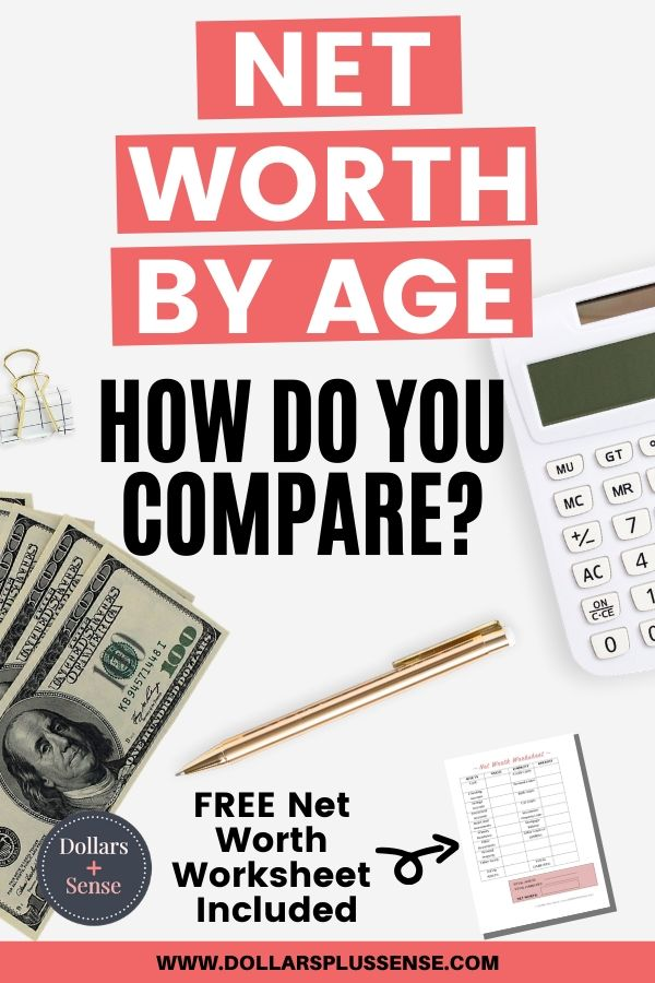 net worth by age pin